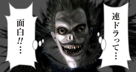 death-note-serie