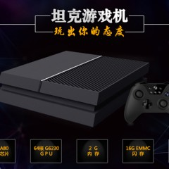 Ouye: la consola android china mitad PS4 mitad Xbox One
