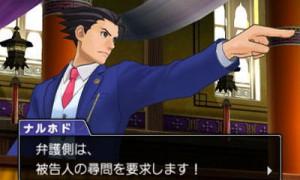 phoenix-wright-ace-attorney-6-1