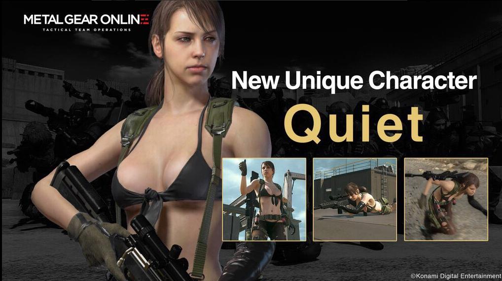 Metal Gear Online Quiet