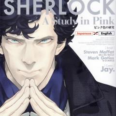 Sherlock: El manga sale de tierras niponas