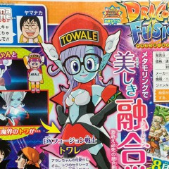 Dragon Ball Fusions: Tráiler con Arale