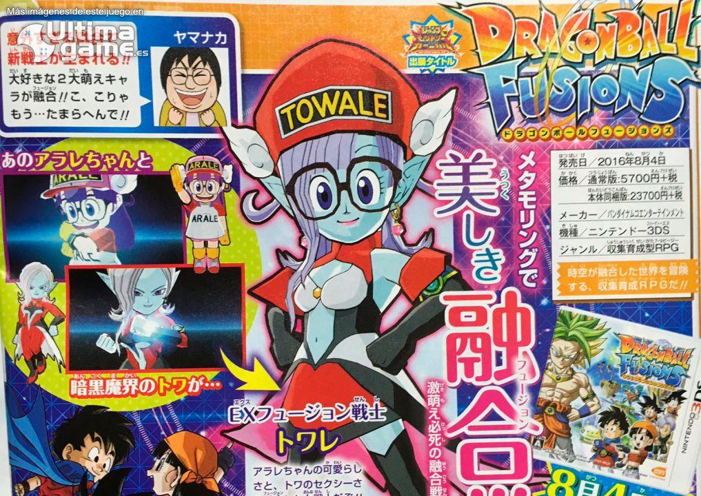 dragon-ball-fusion