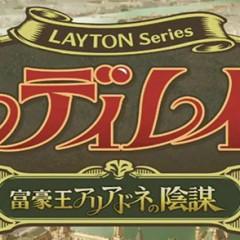 Lady Layton llegará al mercado en 2017