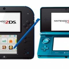 Nintendo: Las ventas de 3DS y 2DS aumentan en EEUU.