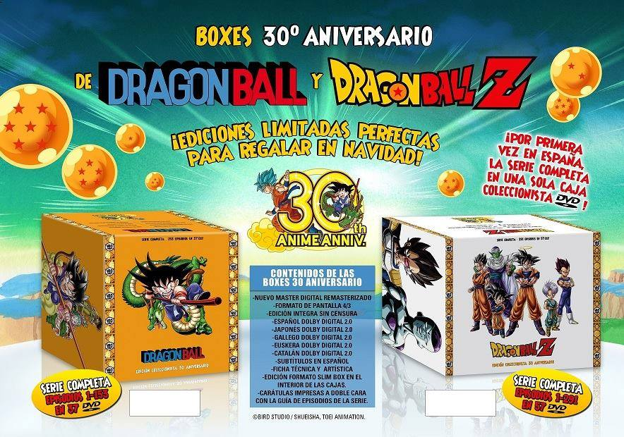 dragon-ball-edicion-limitada