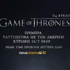 Una promo griega de Juego de tronos tiene nuevas imágenes