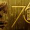 Los Globos de Oro 2018 y su palmarés completo