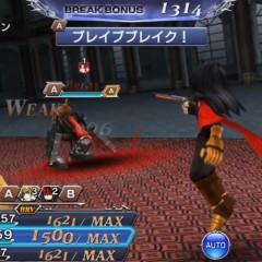 Todos los personajes (por llegar) en Final Fantasy Dissidia Opera Omnia